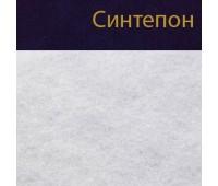 Синтепон 100 гр./м. 220см/50м