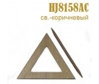 Заколка для штор дерево Треугольник HJ8158AC светло-коричневый (4 шт)