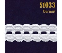 Резинка кружево 1033S белый (132 м)
