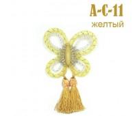 """Прищепка для штор """"бабочка"""" 11-А-С желтый (2 шт)"""