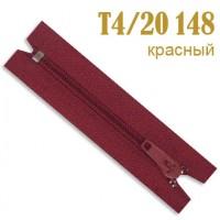 Молния брючная 148 красный Т4/20 (20 шт)
