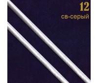 12 св-серый Шнур прош.к/з перламутр. L3 мм (34ярд)