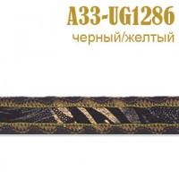 Тесьма 33A-UG1286 черный/желтый (45,72 м)