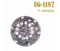 Пуговица со стразами 1187-UG темный никель (10 шт)