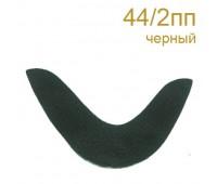 Подокатники 44/2 пп черные (100 пар)