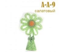 """Прищепка для штор """"цветок"""" 9-A-A салатовый (2 шт)"""