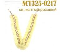 Подхваты для штор 0217-NCT325 св.желт./розовые (уп. 2 шт)
