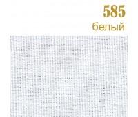 Дублерин из ткани 585/3 (240 г/кв. м) белый, 90 см/100 м