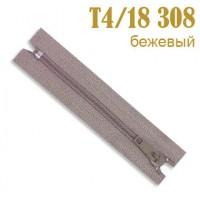 Молния брючная 308 бежевая Т4/18 (20 шт)
