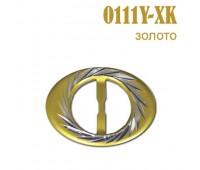 Пряжка 0111Y-XK золото (25 шт)