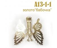"""Прищепка для штор """"бабочка"""" A13-1-1 золото (2 шт)"""