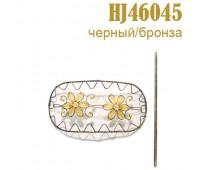 Заколка для штор с бусами HJ46045-1 черно-бронзовая (4 шт)