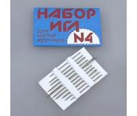 Иглы швейные ручные Ассорти №4 арт. С29-275 (уп. 10 шт)