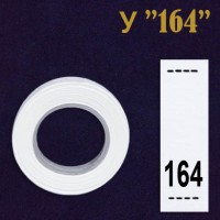 Рост 164 У (500 шт)