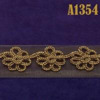 Тесьма A1354 коричневый (13,7 м)