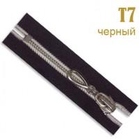 Молния декоративная 40 см/Т7 черная