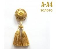 Брошь для штор золото А-А4 (10 шт)