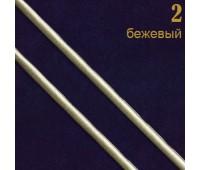 2 бежевый Шнур прош.к/з перламутр. L3 мм (34ярд)