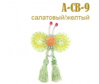 "Прищепка для штор ""бабочка"" 9-А-СB салатовый/желтый (2 шт)"