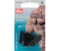 Зажимы для меховых изделий 416502 Prym черные (2 шт)