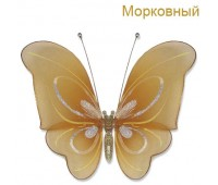 Украшение для штор бабочка большая морковного цвета (5 шт)