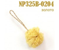 Подвеска для штор Помпон золото 0204-NP325B (уп. 2 шт.)