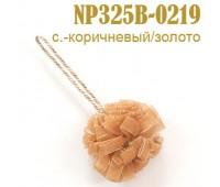 Подвеска для штор Помпон светло-коричневый/золото 0219-NP325B (уп. 2 шт.)