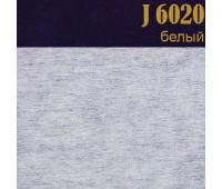 Флизелин клеевой 6020J (25 г/кв. м) белый 150 см/91.44м
