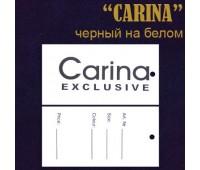 """Ярлык этикетка картонная на одежду """"CARINA"""" черный на белом (200 шт)"""