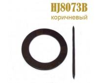 Заколка для штор дерево Круг HJ8073B коричневый (4 шт)