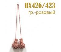"Подхваты для штор ""завязки"" 423/BX426"