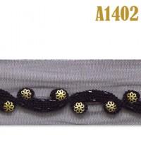 Тесьма A1402 Black (13,7 м)