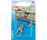 Карабин для сумки Prym 417904 30х40 мм серебристый