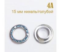 23 мм -4A никель/голубой Люверсы со стразами (100 шт)