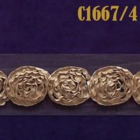 Тесьма C1667/4 (13,7 м)