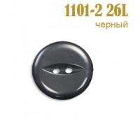 Пуговица пластик 1101-2 26L черный (1000 шт)