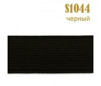 Резинка кружево 1044S черный (44 м)
