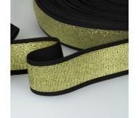 Резинка декоративная J224-4 см черный/золото (40 м)