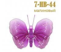 Украшение для штор бабочка большая малиновая 7-HB-44 (5 шт)