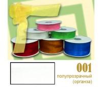 Капроновая лента 012 лимон 50 мм AJD024 (50 ярд)