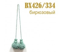 "Подхваты для штор ""завязки"" 334/BX426"