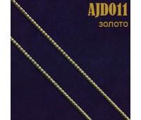 Шнур 011AJD золото 1 мм (50 м)