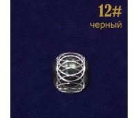 Концевик 12# черный (50 шт)