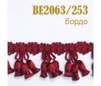 Бахрома для штор AM8073 (BE2063)/253 бордо (20 м)