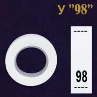 Рост 098 У (500 шт)