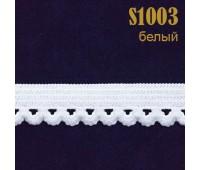 Резинка кружево 1003S белый (132 м)
