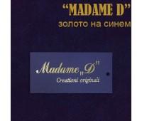 """Ярлык этикетка картонная на одежду """"MADAME """"D""""золото/синий (200 шт)"""