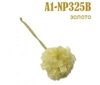 Подвеска для штор Помпон золото A1-NP325B (уп. 2 шт.)