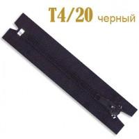Молния брючная 322 черный Т4/20 полуавтомат