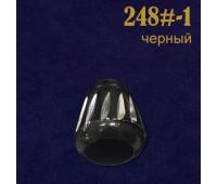 Концевик 248#-1 черный (50 шт)